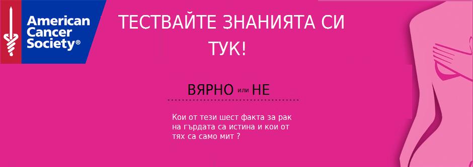 за-тест-мамолог-2